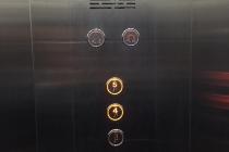 Video giới thiệu thang máy Fuji